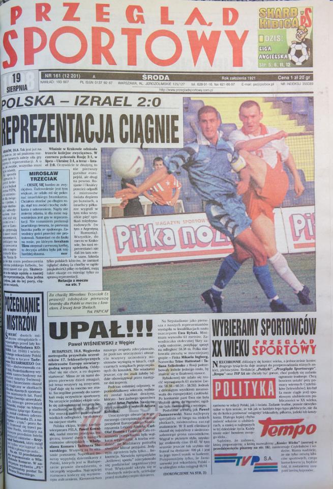 Okładka przegladu sportowego po meczu Polska - Izrael (18.08.1998)