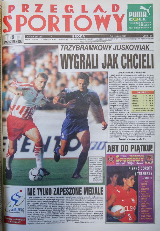 Okładka po meczu Mołdawia - Polska (07.10.1997)