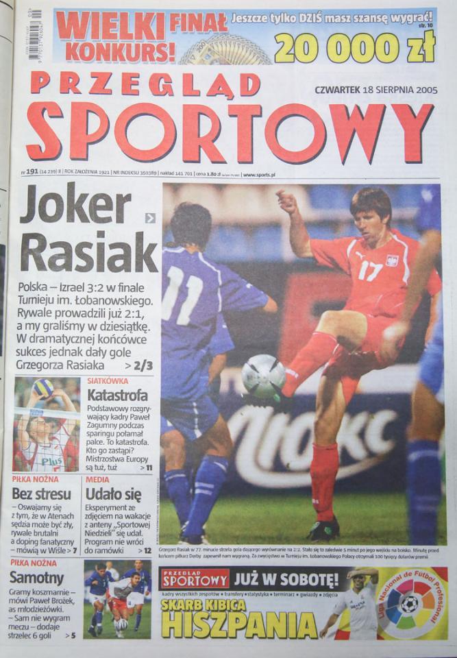 Okładka przeglądu sportowego po meczu Polska - Izrael (17.08.2005)