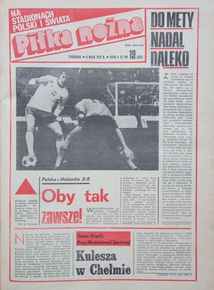 Okładka piłki nożnej po meczu Polska - Holandia (02.05.1979)