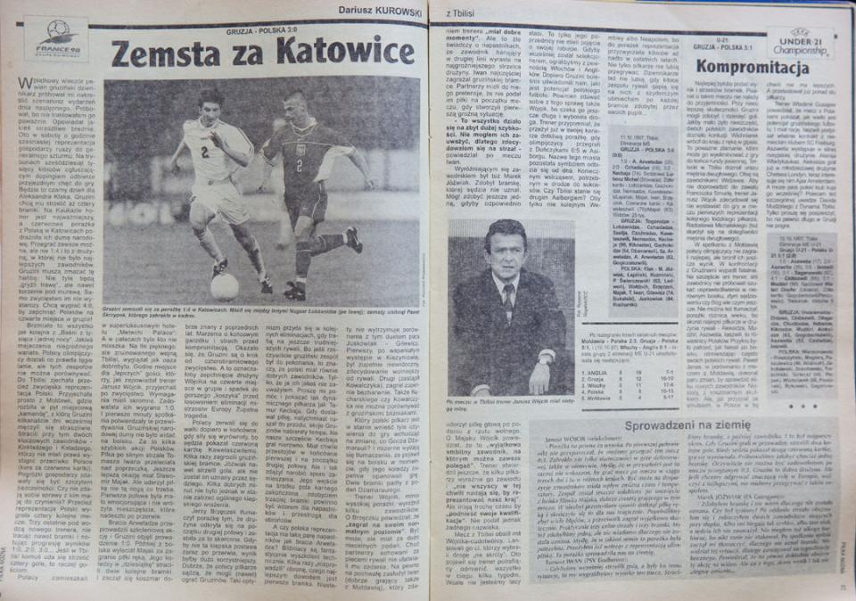 Piłka nożna po meczu Gruzja - Polska (11.10.1997)