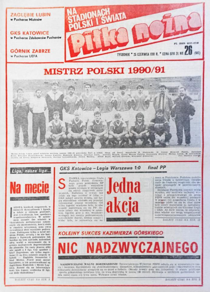 Piłka nożna po finale Pucharu Polski: Legia Warszawa - GKS Katowice (23.06.1991)