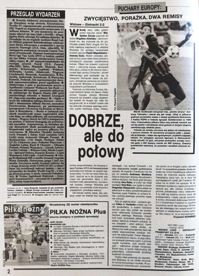 Piłka nożna po meczu Widzew - Eintracht (16.09.1992)