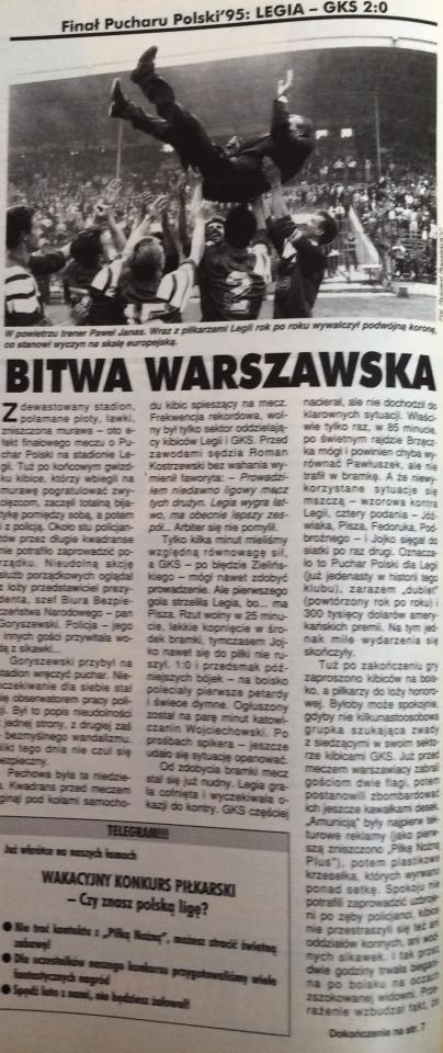 Piłka nożna po meczu Legia - Katowice 2:0 (18.06.1995) 2