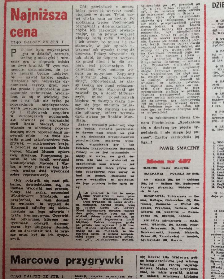 piłka nożna po meczu hiszpania - polska (26.03.1986)