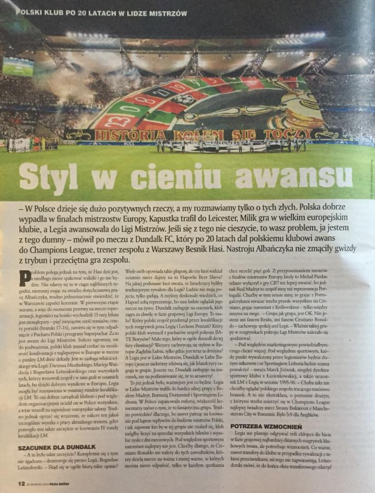 Legia Warszawa - Dundalk FC 1:1 (23.08.2016) Piłka Nożna