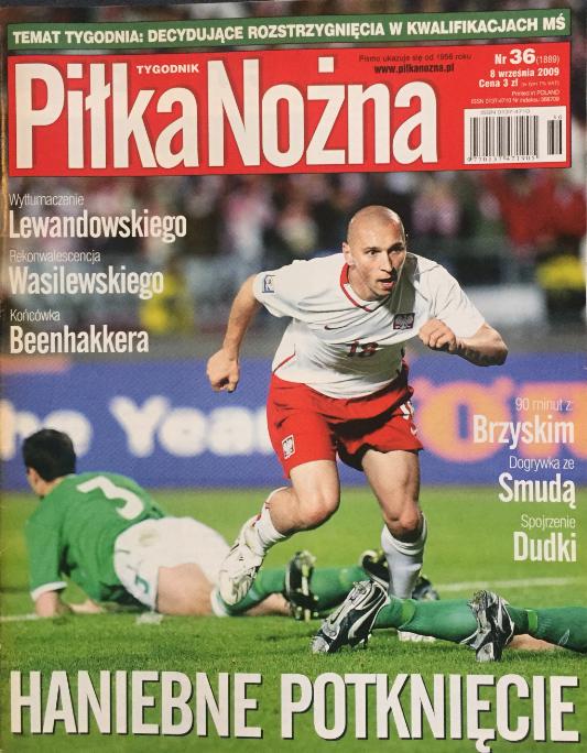 okładka piłki nożnej po meczu polska - irlandia płn. (05.09.2009)