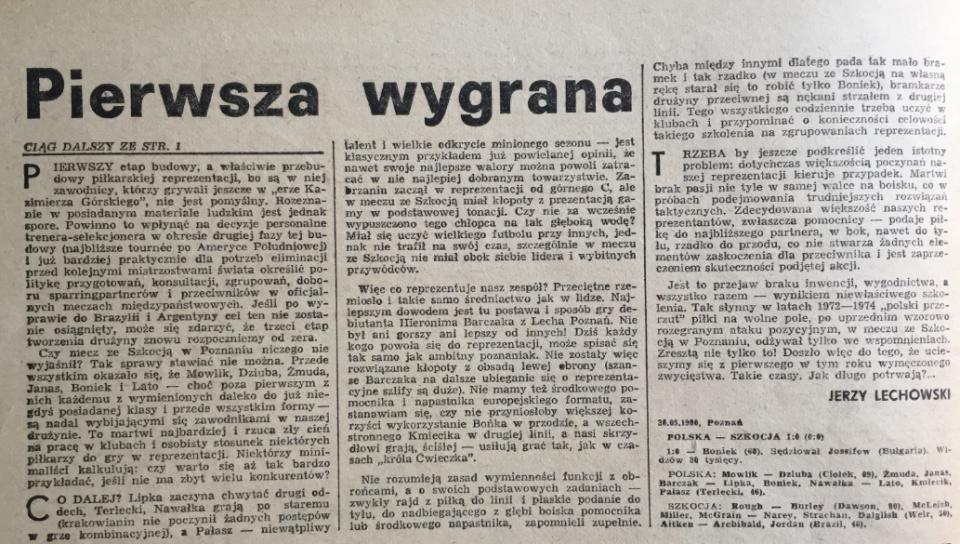 piłka nożna po meczu polska - szkocja (28.05.1980)