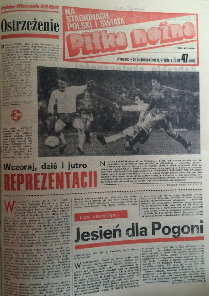 Piłka Nożna po Polska – Hiszpania 2:3 (18.11.1981) 1