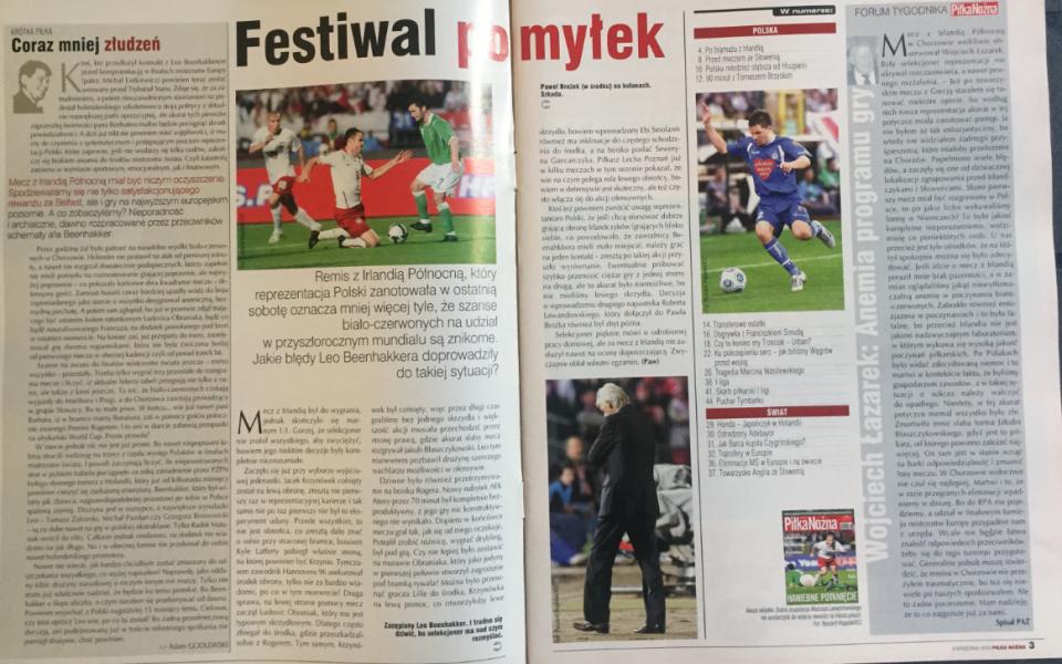 piłka nożna po meczu polska – irlandia płn. (05.09.2009)