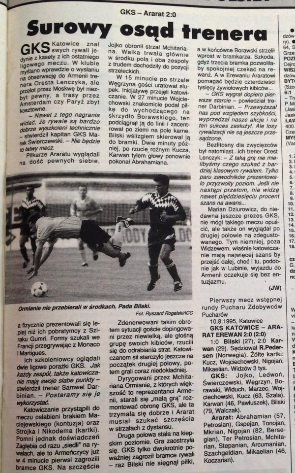GKS Katowice – Ararat Erywań 2:0 (10.08.1995) Piłka Nożna