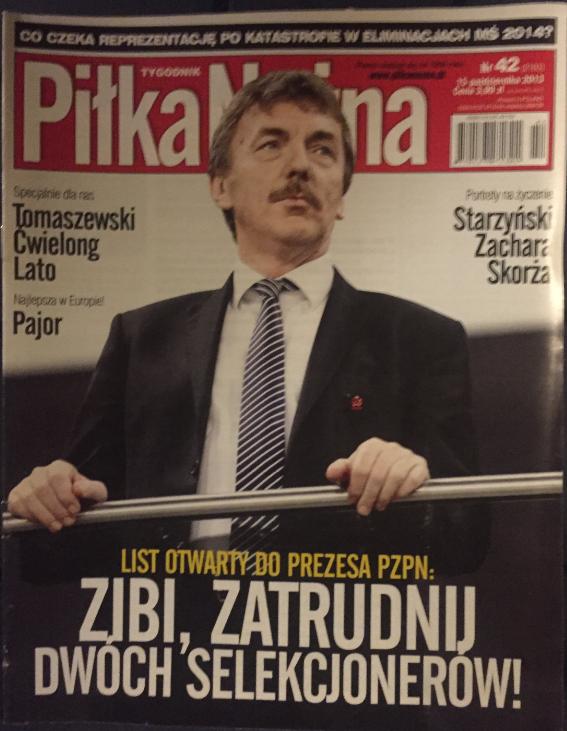 Okładka piłki nożnej po meczu Ukraina - Polska (13.10.2013)