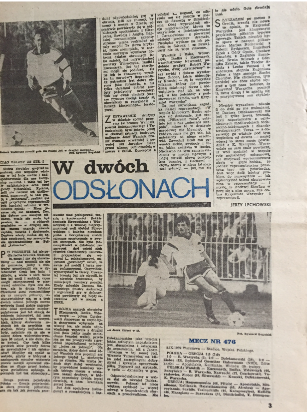 piłka nożna po meczu polska – grecja (05.09.1989)