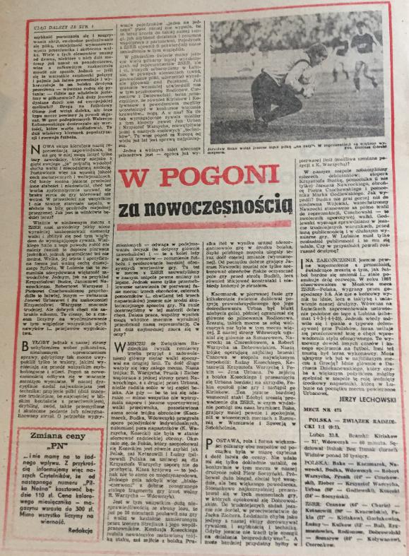 piłka nożna po meczu polska – zsrr (23.08.1989)
