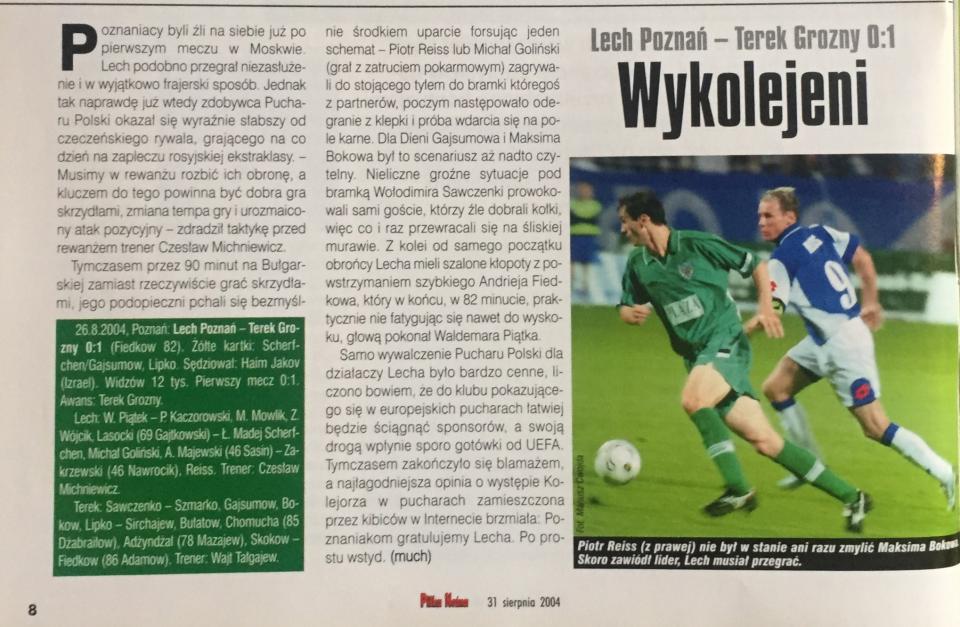 Lech Poznań - Terek Grozny 0:1 (26.08.2004) Piłka Nożna