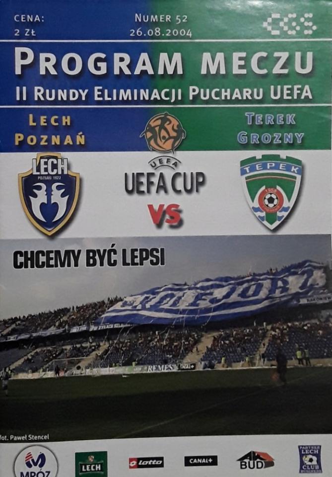 Lech Poznań - Terek Grozny 0:1 (26.08.2004)