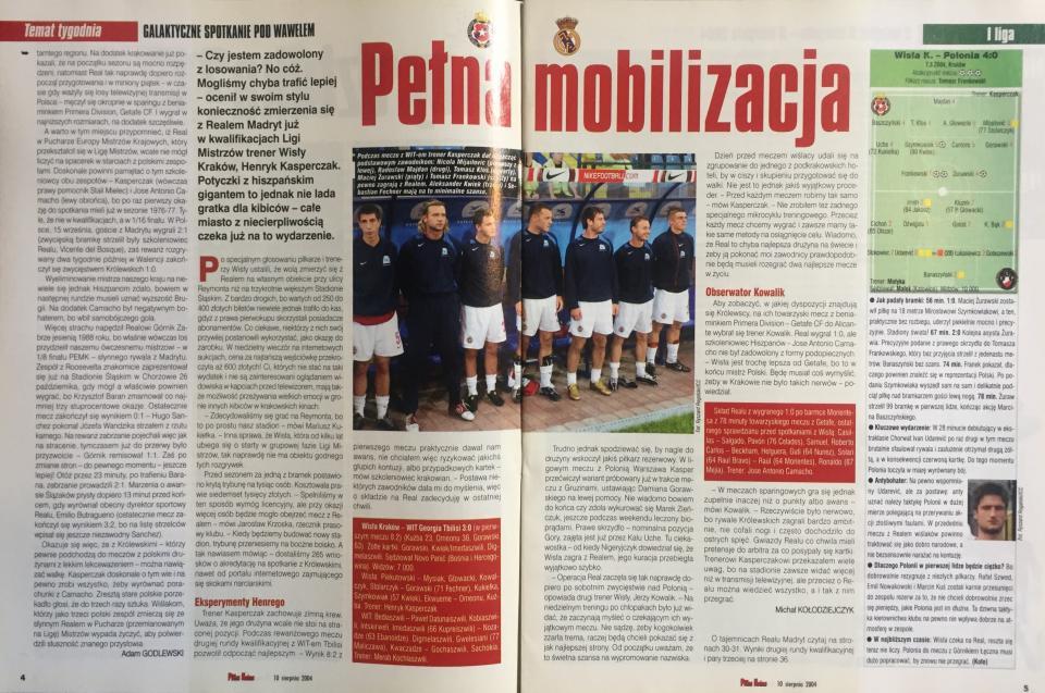Piłka nożna po meczu Wisła Kraków - WIT Georgia Tbilisi 3:0 (04.08.2004)