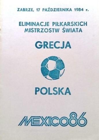 Program meczowy Polska - Grecja 3:1 (17.10.1984).