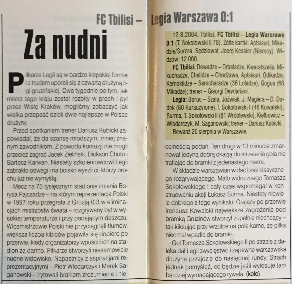 FC Tbilisi - Legia Warszawa 0:1 (12.08.2004)