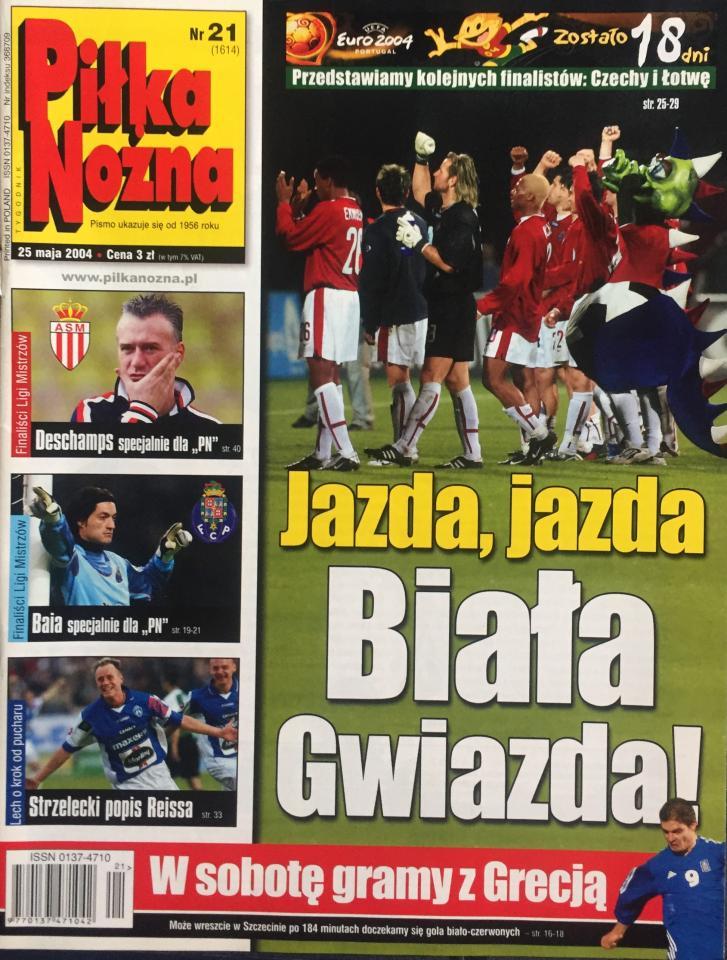 Okładka Piłka Nożna po meczu Lech Poznań - Legia Warszawa 2:0 (18.05.2004)