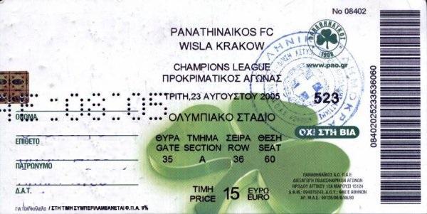 Bilet Panathinaikos Ateny - Wisła Kraków 4:1 (23.08.2005)