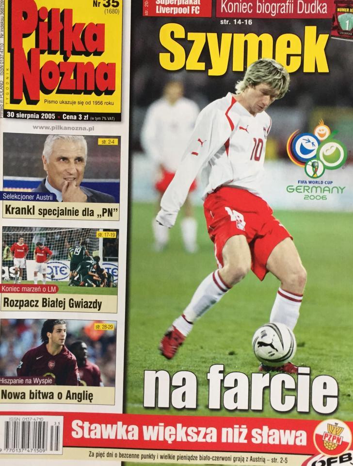 Piłka Nożna po Panathinaikos Ateny - Wisła Kraków 4:1 (23.08.2005) 1