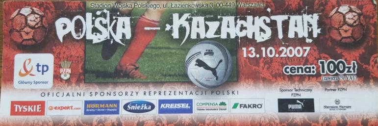 bilet z meczu polska - kazachstan (13.10.2007)