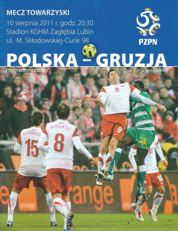 program meczowy polska - gruzja (10.08.2011)