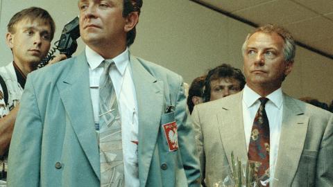 Trener Janusz Wójcik i sponsor reprezentacji Zbigniew Niemczycki.