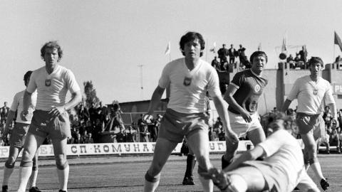 Bułgaria - Polska 3:1 (16.04.1972)