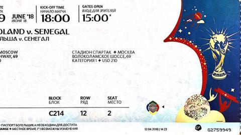 Bilet z meczu Polska - Senegal (19.06.2018)